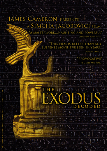 ExodusDecoded DVD Cover